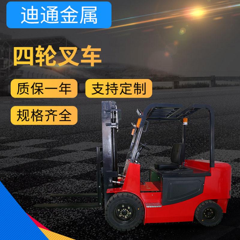 电动叉车的工作安全要求有哪些呢?
